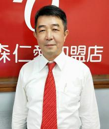 林國禎 / 營業員