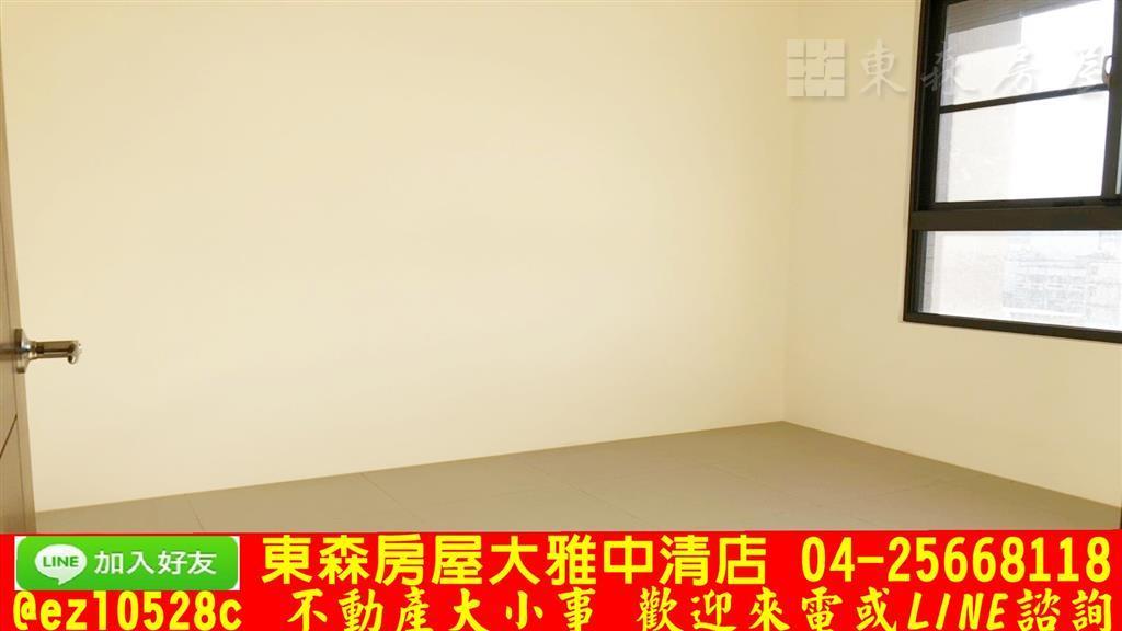 東森房屋大雅中清店-君湛新廈