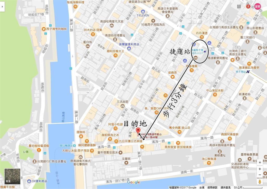 【近捷運高雄房屋】商三西子灣三角窗土地 西子灣捷運站走路只要5分鐘
