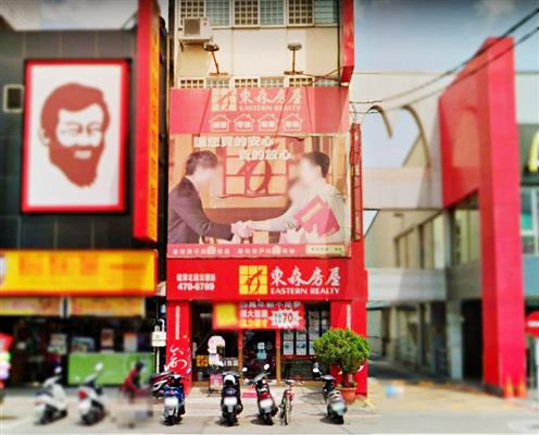 龍潭北龍加盟店