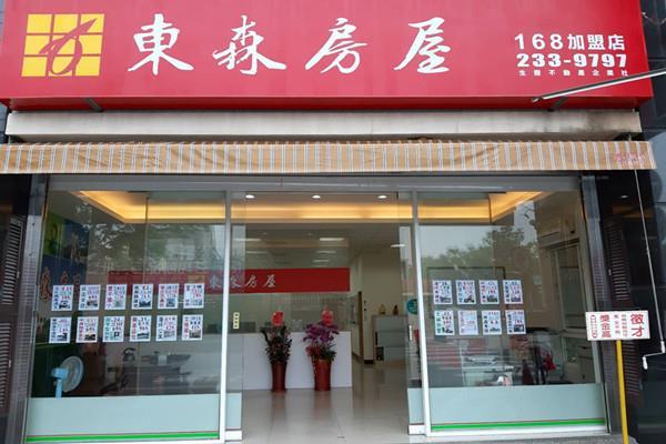 嘉義168加盟店