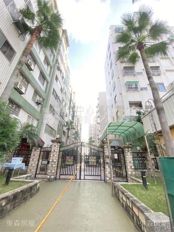 東森-水源路公寓