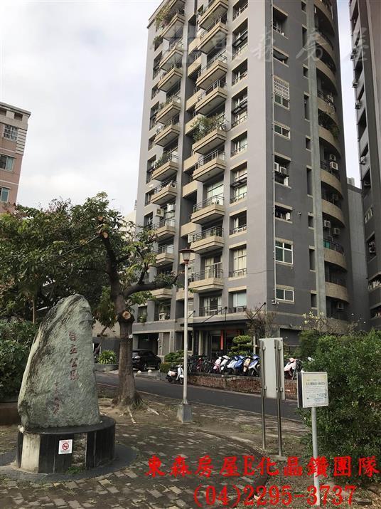 ,柳川親水岸旁教育大學大戶人家,標準樓中樓,雙車位,稀有獨特產品