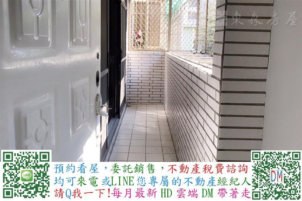 吃在北平穿在天津~青年成家首選